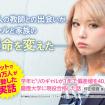 firststyles_arimurakasumi08