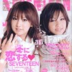 firststyles_mizuharakiko02