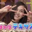 firststyles_mizuharakiko12
