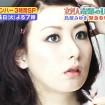 firststyles_toriimiyuki09