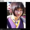 firststyles_tsuchiyatao05