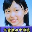 firststyles_yoshikirisa03