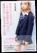 firststyles_ishikawaren08