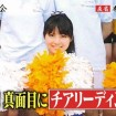 firststyles_ishikawarenbiri06