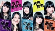 firststyles_kawashimaumika17
