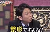 firststyles_morishitayuuri11