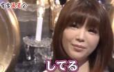 firststyles_morishitayuuri12
