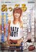 firststyles_sasakinozomi12
