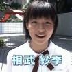 firststyles_aibusaki02