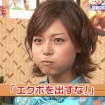 firststyles_aibusaki03