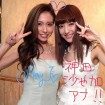 firststyles_kandasayaka18