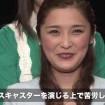 firststyles_ishikawarika03