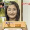 firststyles_ishikawarika10