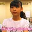 firststyles_miyawakisakura01