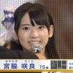 firststyles_miyawakisakura11