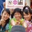 firststyles_perfumenochi10