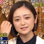 安達祐実が顔面整形を否定!!子役から顔変わらなさすぎwww