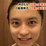 小島瑠璃子(こじるり)がすっぴん顔を披露!!未整形な顔が可愛い!!