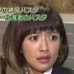 夏菜(なつな)は目元と鼻の顔面整形!?髪型変えたから劣化にも見える!!