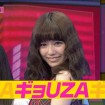 firststyles_shimazakiharuka04
