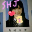firststyles_shimazakiharuka10