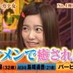 firststyles_shimazakiharuka15
