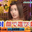 firststyles_shimazakiharuka16