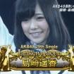 firststyles_shimazakiharuka17