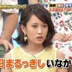 firststyles_maedaatsuko04
