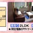 firststyles_funayamakumiko05