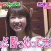 firststyles_funayamakumiko14