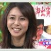 firststyles_matsushimananako16