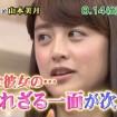 firststyles_yamamotomiduki05
