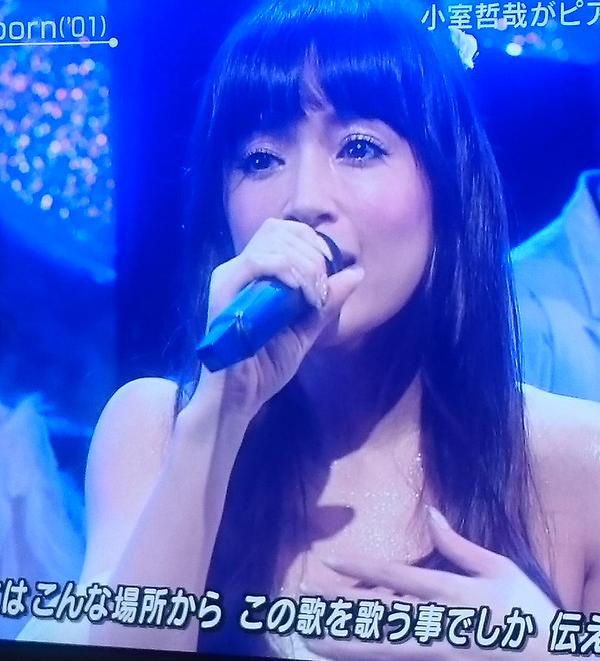 涙 ミュージックステーション 浜崎あゆみ