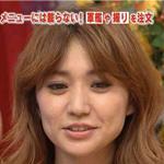 大島優子が茶髪にイメチェンするも顔面シワで劣化顔www